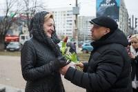 Пролетарский глава Сергей Шестаков поднял тулячкам настроение, Фото: 41