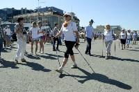 День физкультурника в Туле, Фото: 20