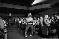 Концерт Эмина в ГКЗ, Фото: 27