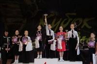 Кубок Оникса 2015, Фото: 4
