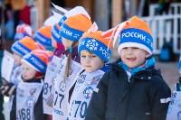 Лыжня России-2020, Фото: 169
