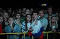 Матч Россия – Хорватия на большом экране в кремле, Фото: 126