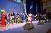 Закрытие фестиваля Улыбнись, Россия, Фото: 187