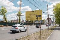 Приемка улицы Болдина. БКАД, Фото: 1