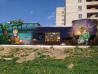 Читающие девочка и мальчик и яркая цветная библиотека появятся на здании библиотечного филиала №22 на ул. Бондаренко, 11. Автор Владимир Панюшкин (Москва). , Фото: 2