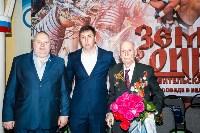 Кубок ЦФО по смешанным единоборствам, 05.05.2016, Фото: 6