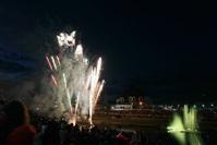 Шоу фонтанов на Упе. 9 мая 2014 года., Фото: 32