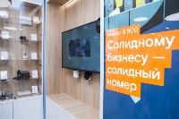 Открытие бизнес-офиса «Ростелеком» , Фото: 23