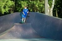 В Туле открылся первый профессиональный скейтпарк, Фото: 2