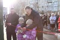 "Реализация проекта ""Городская среда"", Фото: 5"