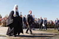 Патриарх Кирилл на Куликовом поле. 21 сентября 2014 года, Фото: 1