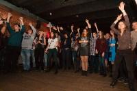 Концерт Александра Пушного, Фото: 32