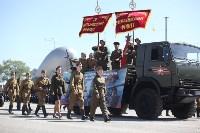 Парад Победы. 9 мая 2015 года, Фото: 142