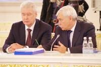 Заседание Государственного совета, 24.12.2015, Фото: 8