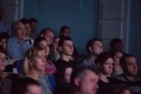 Юрий Быков в Ясной Поляне, 31.10.2015, Фото: 25