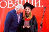 Вручение дипломов магистрам ТулГУ, Фото: 111