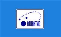 Атлантис, рекламная группа, Фото: 1