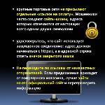 Полиция предупреждает об активизации мошенников в дни «Чёрной пятницы»: карточки , Фото: 5