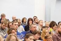 Юрий Быков в Ясной Поляне, 31.10.2015, Фото: 62