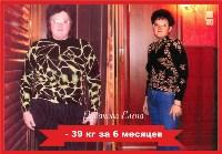 Клиника похудения Елены Морозовой «Славянская клиника», Фото: 10