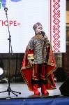 Фестиваль Страна в миниатюре, Фото: 13