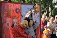 Открытие Фестиваля уличных театров «Театральный дворик», Фото: 14