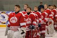 Хоккейный турнир EuroChemCup, Фото: 83