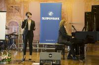 Дмитрий Маликов: «Я бы хотел, чтобы все дети учились музыке», Фото: 13