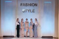 Фестиваль Fashion Style 2017, Фото: 244