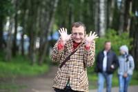 День России в Центральном парке, Фото: 35