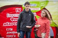 День города - 2015 на площади Ленина, Фото: 65