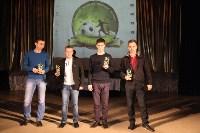 Награждение лучших футболистов Тулы. 25.04.2015, Фото: 20