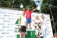 «Зеленый марафон». 7 июня 2014, Фото: 37