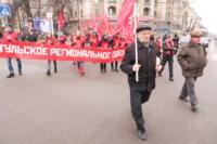 Митинг КПРФ в честь Октябрьской революции, Фото: 29