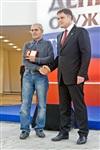 Награждение лауреатов премии им. С. Мосина, Фото: 37