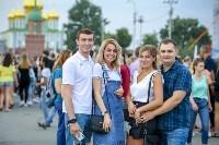 Концерт в День России 2019 г., Фото: 4