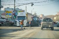 Ремонт дорог 9.02.2016, Фото: 2