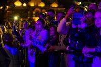 2Маши поздравили туляков с Днем города: фоторепортаж, Фото: 14