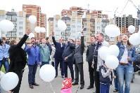 В  микрорайоне Левобережный появится новый детский сад, Фото: 48