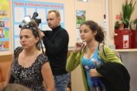 В Тулу приехали беженцы 27.06.2014, Фото: 43