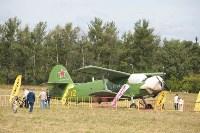 Чемпионат мира по самолетному спорту на Як-52, Фото: 22