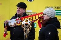 Матч «Арсенал – Рубин», Фото: 36