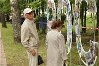 День России на Куликовом поле, Фото: 25