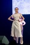 Мисс Тула - 2020, Фото: 163