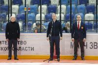 Хоккей матч звезд 2020, Фото: 65