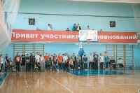 Спортивно-игровой праздник «Вместе — мы сила!». 17.09.17, Фото: 1