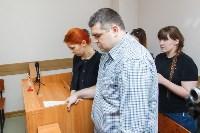 Приговор Александра Прокопука, Фото: 9