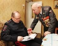 Сергей Галкин поздравил с 93-летием ветерана Великой Отечественной войны Алексея Мосина, Фото: 2