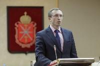 Присяга правительства Тульской области, Фото: 28