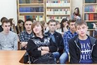 """Проект """"Дети учат взрослых"""" от МТС, 16.02.2016, Фото: 13"""